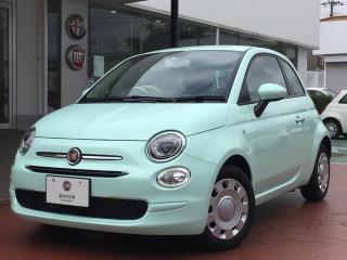 新車購入予定の人!