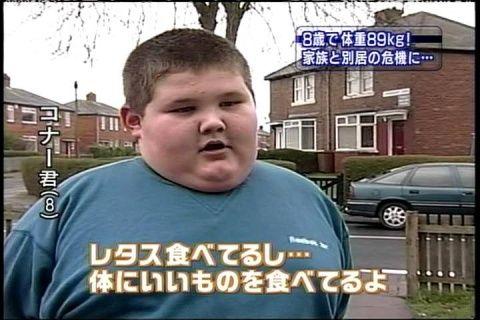 開き直るトピ!!