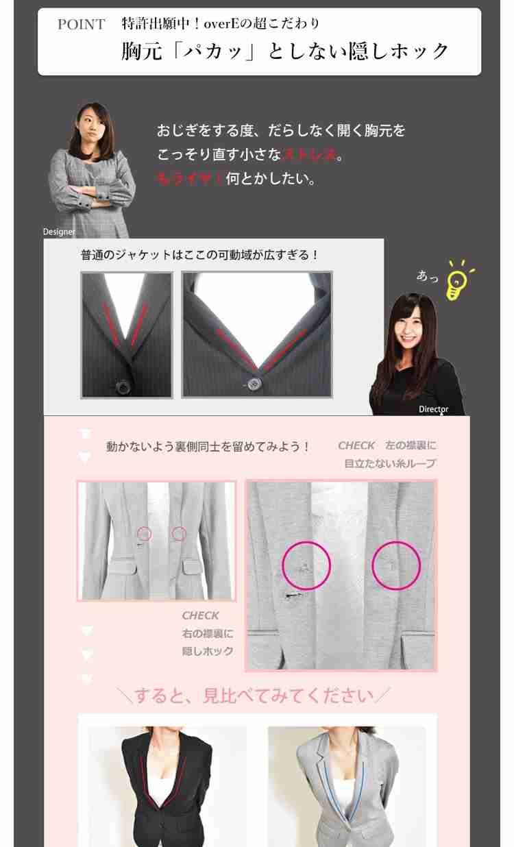 スーツのサイズは何号ですか?