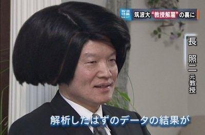 前髪、伸びるまで待つ方法
