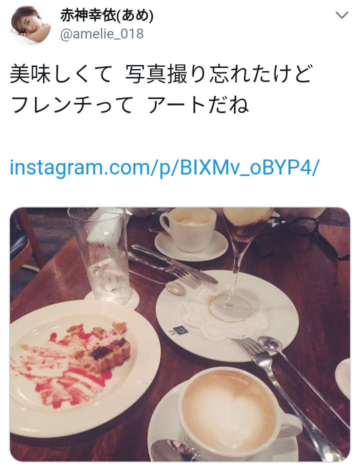 BUMP OF CHICKEN  藤原基央を語ろう!
