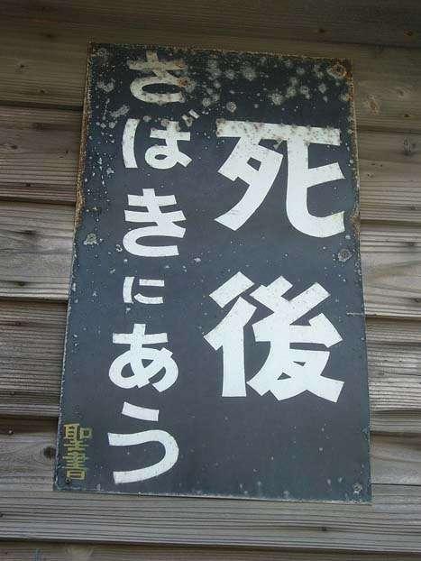 兵庫県内の障害者虐待68件、支援員が「ラリアット」暴行のケースも…
