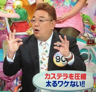 十代目・松本幸四郎 『堅あげポテト』が好きすぎてクッションまでゲット