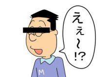 アニメ「サザエさん」、日産がメインスポンサーに