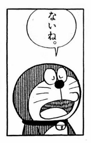 伊豆のおすすめスポット