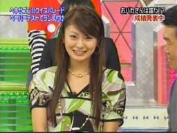 八田亜矢子 銀行で大学生の母親と間違われる悲劇…まだ33歳…一生口座作らない