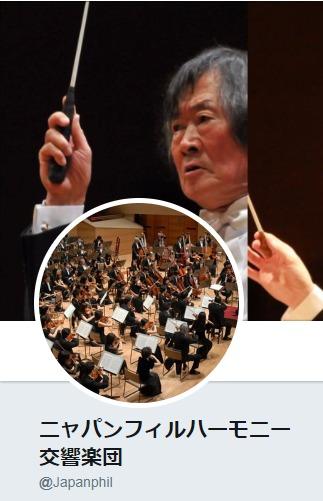 "【SHARPから】ニャ~ン!2/22猫の日に企業等のTwitterアカウントがこぞって""猫化""【交響楽団まで⁉】"