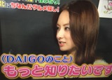 「一生様大好き!」高橋一生と熱愛報道の森川葵、過去に番組で告白