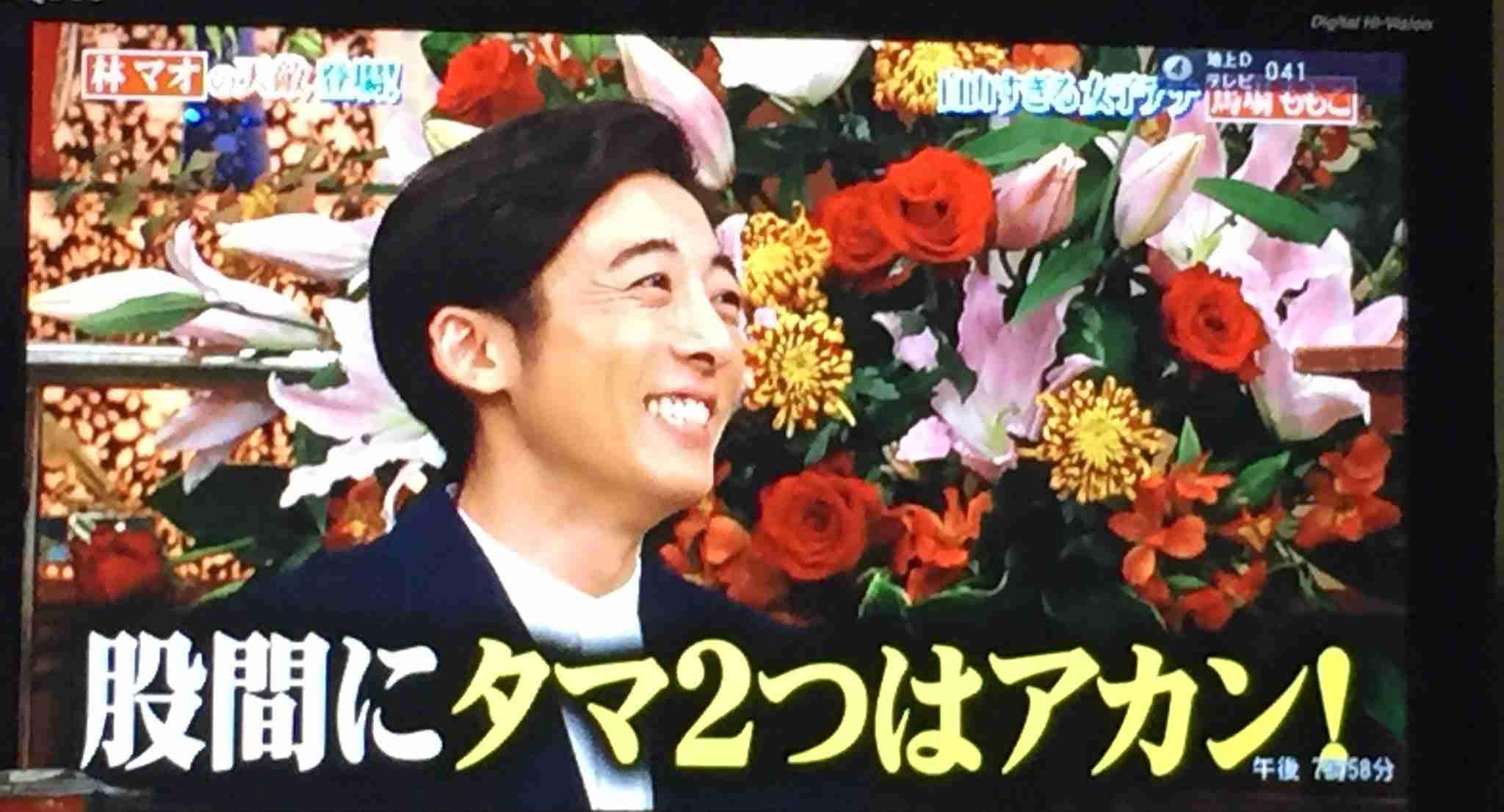 高橋一生と熱愛報道の森川葵、過去