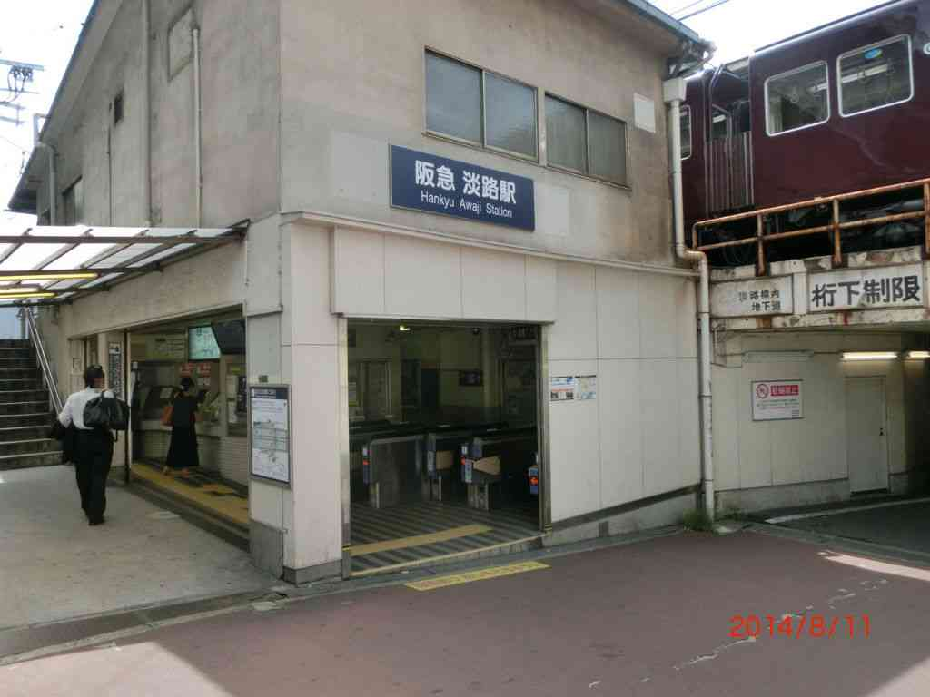 この駅がどこの都道府県に所在するか知っていたらプラス