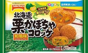 最近気に入っている「冷凍食品」♪
