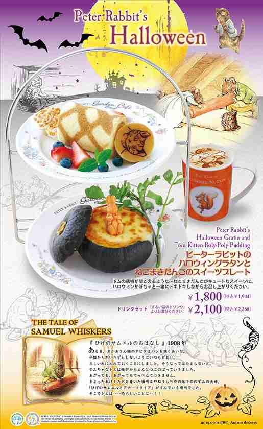 【画像】食べたいアフタヌーンティーセットを貼るトピ
