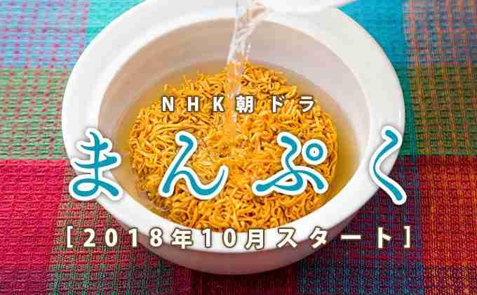 カップ麺主食女子
