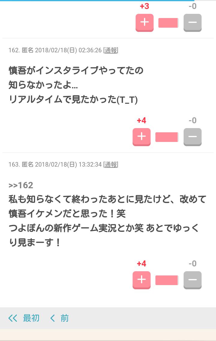 「インスタの事いっぱい教えてもらった」 香取慎吾がインスタ女王・渡辺直美とド派手2ショット