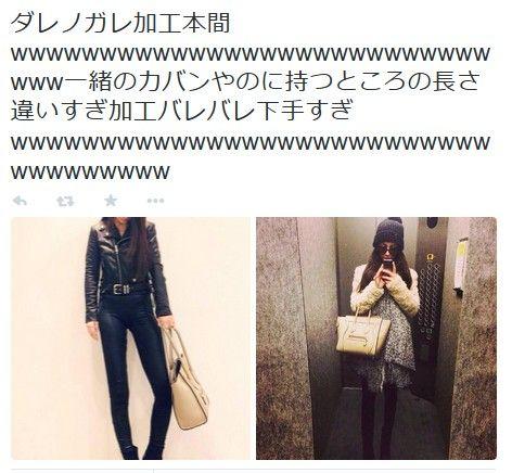 ダレノガレ明美、SEXY美ヒップ公開 ビフォーアフター写真に反響