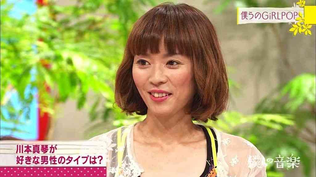 川本真琴さん好きだった方
