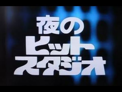 【昭和生まれ】夢中になって見てたテレビ番組