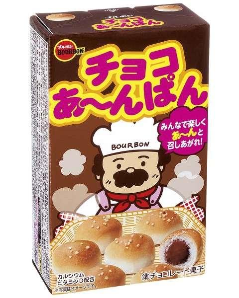好きなお菓子早い者勝ち!