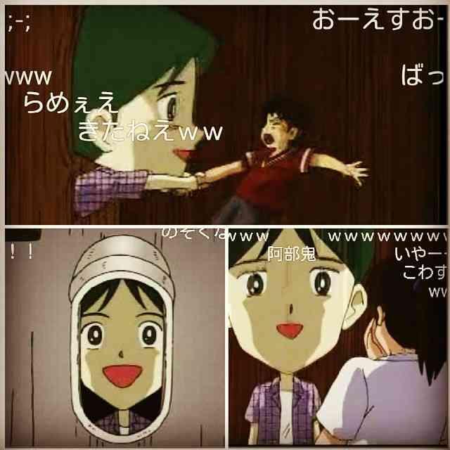 「学校のコワイうわさ 花子さんがきた」を見てた人語りましょ♪