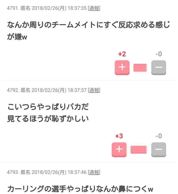 実況 ◆ TBSテレビ 29499 ->画像>11枚