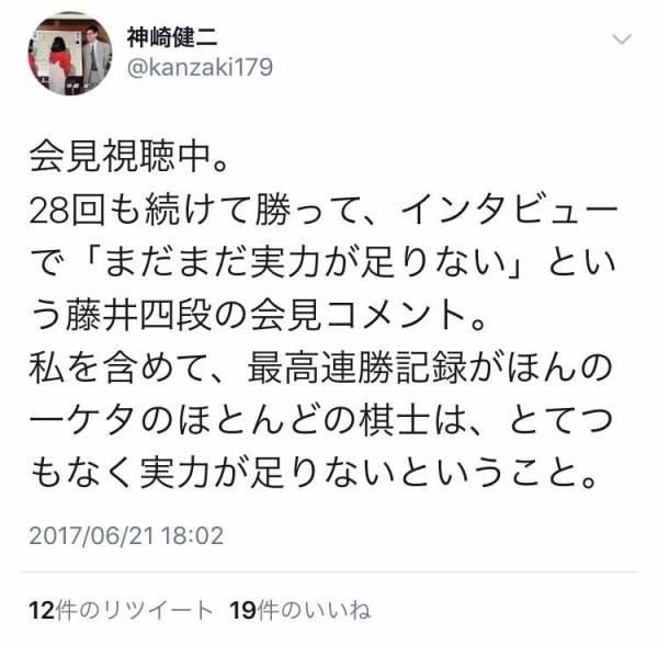 藤井聡太五段の「ひふみんアイ」はマナー違反? ベテラン棋士が苦言「注意してもらいたい」