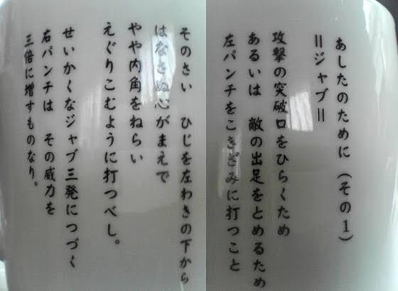 日本漫画家協会 異例の声明で海賊版を強く非難「このままでは日本の文化が滅びてしまう」