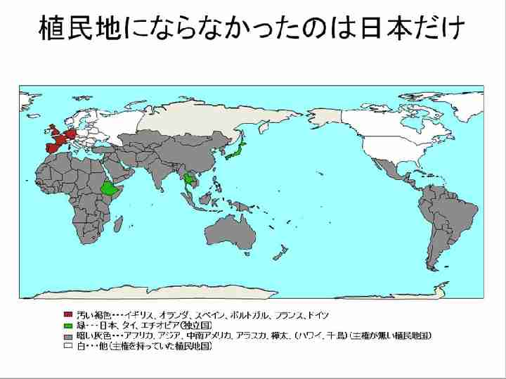 【建国記念日】日本の好きなところは?