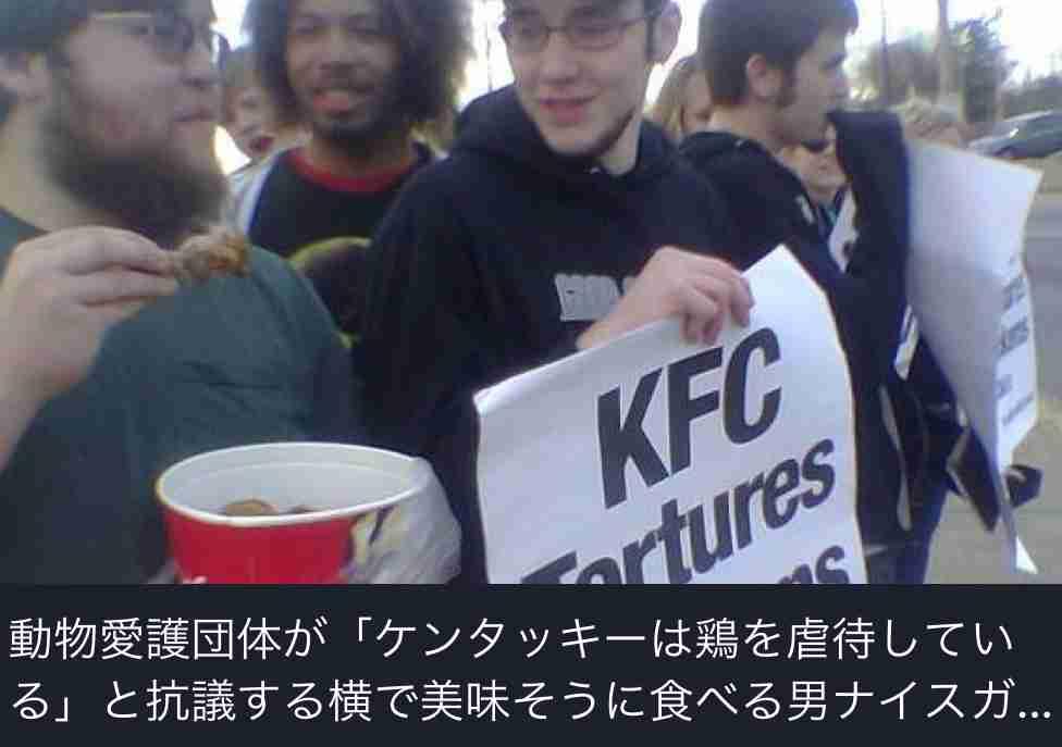 イギリスで放送された「最も不愉快なCM」はKFC(ケンタッキーフライドチキン)<動画あり>