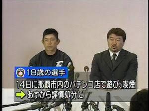 西武が甲子園V右腕の19歳今井達也投手の喫煙行為を発表、5月まで対外試合出場禁止