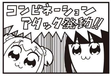 【NOT腐女子】オタクの方!