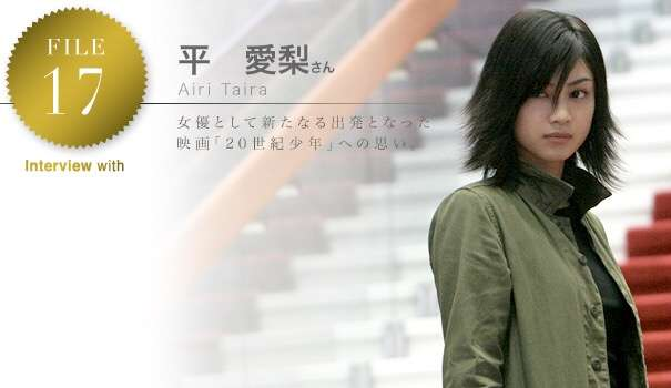 平愛梨が第1子出産 夫・長友佑都が報告「この感動は一生忘れない」