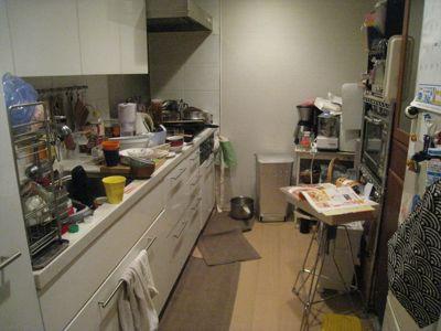 業者が家に来るときどの程度部屋を片付けますか?