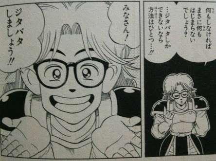 結婚したいアニメや漫画のキャラクター