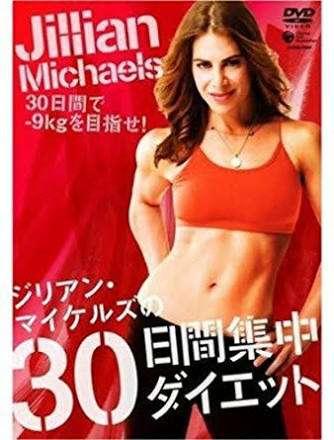 【DVD】夏に向けて健康的に痩せよう!【エクササイズ】