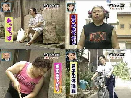宮沢りえ「どっちがいい?」森田剛と銀座の常連店『B』で堂々買い物デート