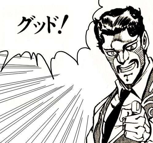 ジャニーズグッズ求め順番待ちの300人が殺到、転倒し3人がけが 神戸