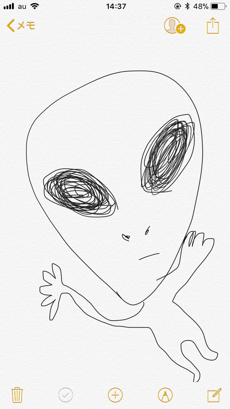 宇宙人を書いてみよう