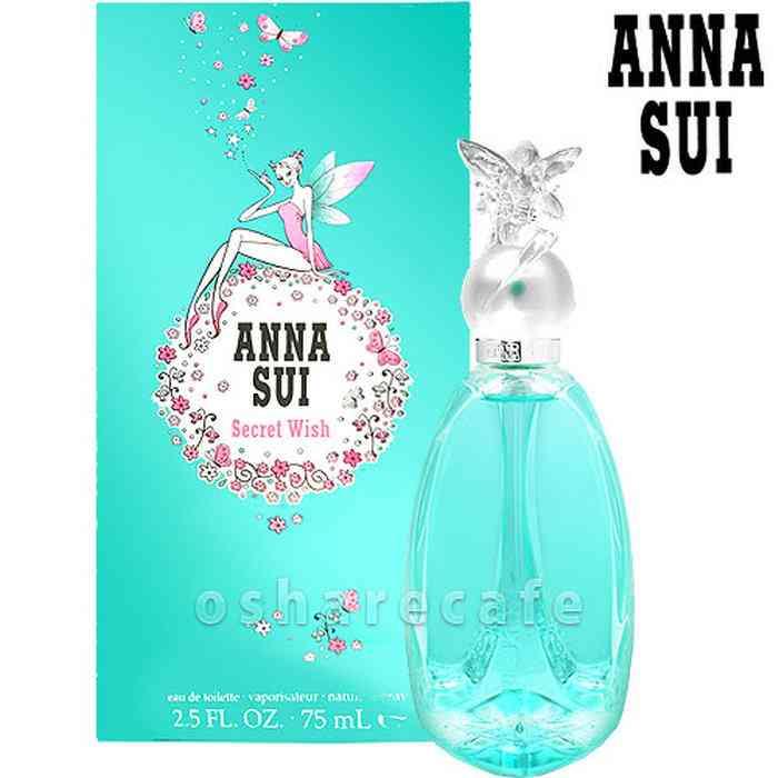 香水と年齢の関係