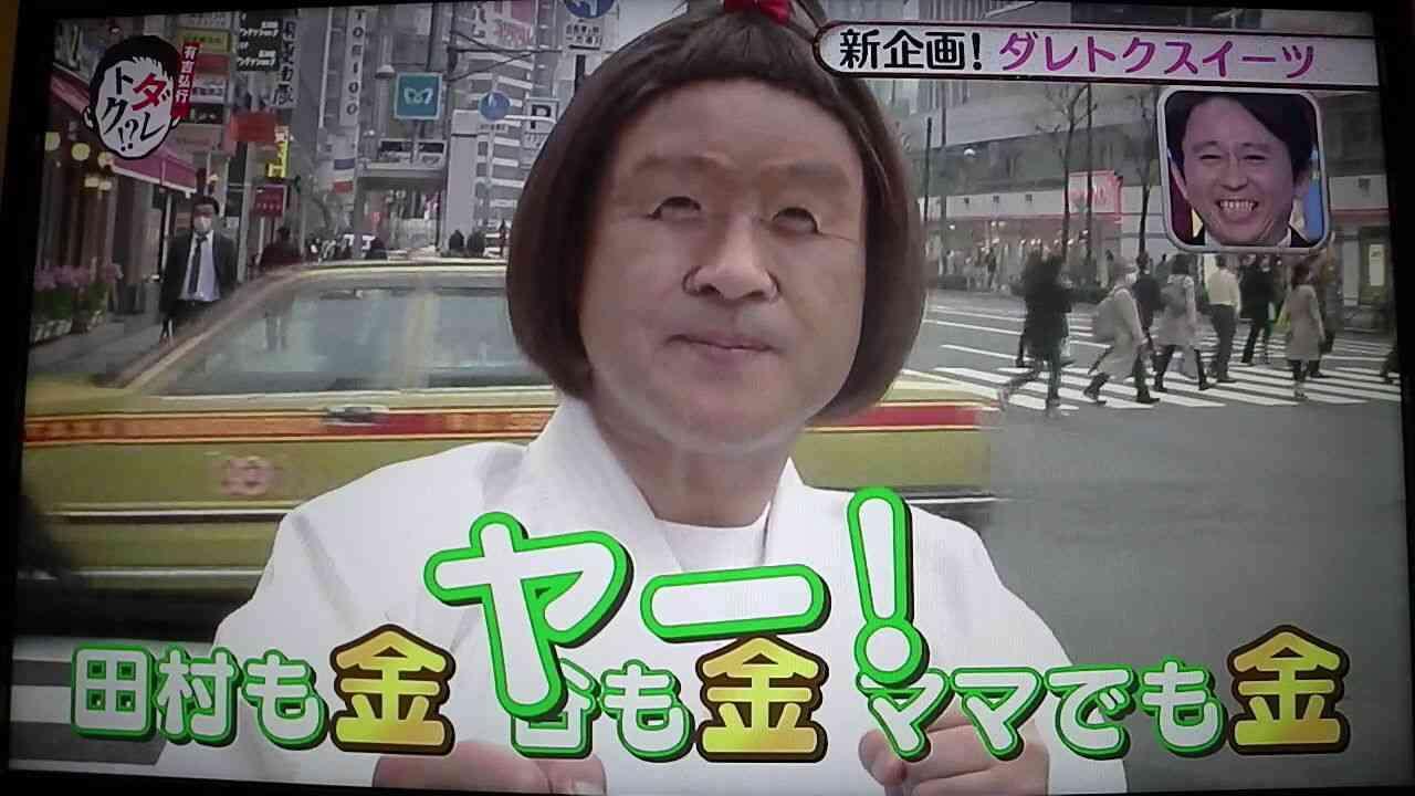 神奈月さん好きな人