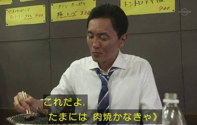 松重豊『孤独のグルメSeason7』4・6スタート決定
