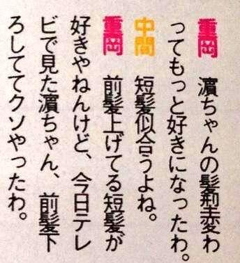 【ジャニーズ】他グループファンの人に質問☆ part4