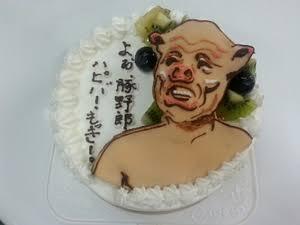 自分の誕生日に何かしますか?(食べ物関係で)
