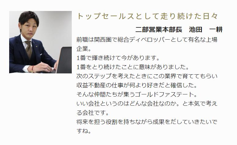 菊地亜美の結婚相手はネット上で超有名人だった!