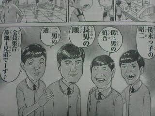 【祝】連載25周年 浦安鉄筋家族について語りたい