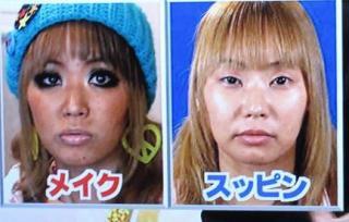 浜田ブリトニー、第1子妊娠&年齢を公表 未婚の母として出産予定「笑顔の絶えない家庭に」