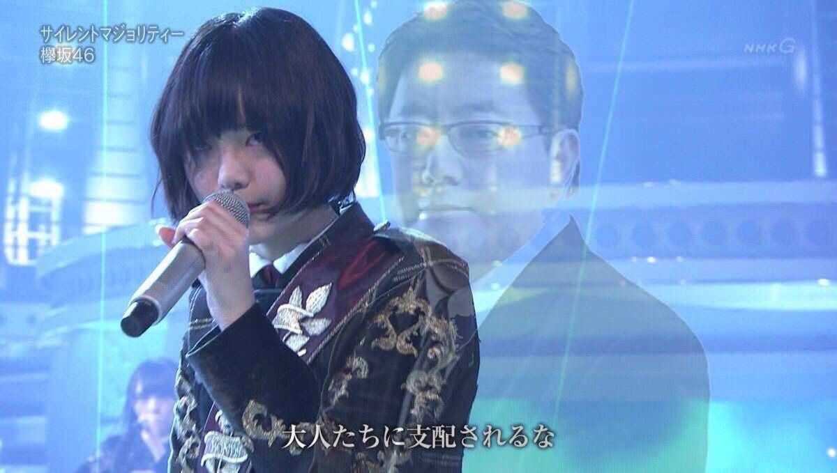 欅坂・平手友梨奈が「与沢翼にしか見えない」 与沢本人は「妹にそっくり」