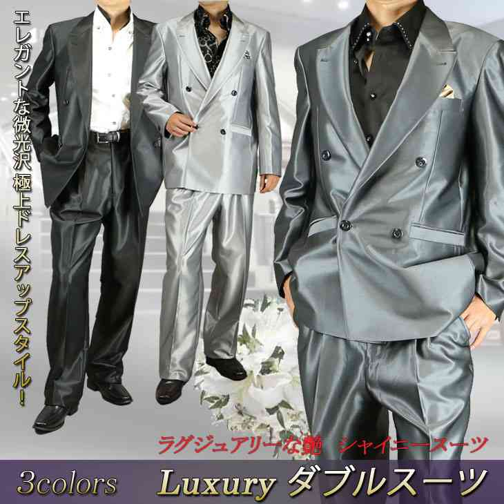 彼氏に着て欲しい服