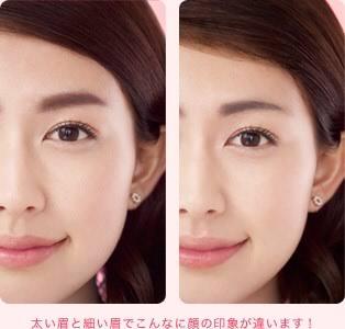 細眉が似合う人、太眉が似合う人それぞれの特徴