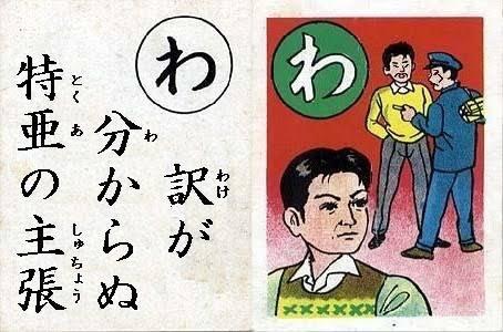 江川紹子氏のツイートに非難殺到! 「日本人スゴイ!」じゃなくて、「羽生選手すごい! 宇野選手すごい!」だから。