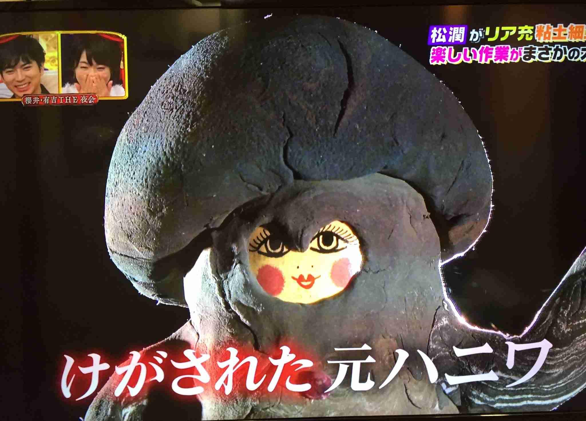 【実況・感想】99.9-刑事専門弁護士- SEASON II ♯5